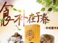 【佐丹力159素食全餐】加盟,项目详情
