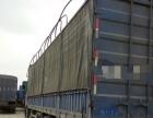 欧曼前四后八高栏货车出售可按揭