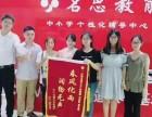 芜湖中小学辅导孩子作业太难束手无策 名思教育来帮你