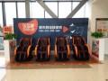 乐摩吧共享按摩椅招全国代理,免费提供机器,合作共赢!