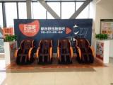 乐摩吧共享按摩椅招全国代理,免费提供机器,合作共赢