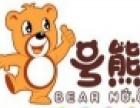8号熊童装加盟