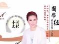 上海较佳风水师、家宅办公风水,起名,运势预测