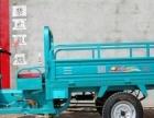 三轮车搬家拉材料跑腿业务价格最实惠