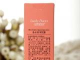 广州控油祛痘洗面奶代理|开门大吉厂家直供品牌