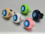 最小的蓝牙耳机 MINI无线超小微型入耳式 听歌 苹果手机电脑通