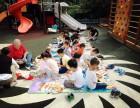 南京市乐教幼儿园火热报名中