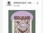 西华师范大学-会计(本科)招生简章