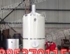 沼气锅炉制造厂-沼气煤两用锅炉制造厂
