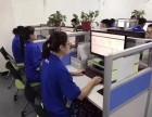 南京全区公司代理记账 报税 金牌会计团队 资深顾问