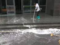 上海办公楼保洁 厂房清洗 别墅保洁 地毯清洗公司