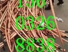 滨州废紫铜线回收价格
