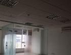 110方高档写字楼,办公室装修,