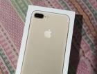 苹果7P金色128 G