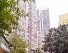市中心短租房拎包入住安全实惠