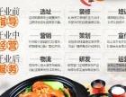 阿宏砂锅饭加盟黄焖鸡米饭鸡公煲只做砂锅美食整店输出