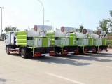 沈阳园林绿化洒水车