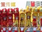 哈尔滨智策传媒大型演出舞龙舞狮开幕表演