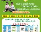 龙游小学数学 英语 语文 奥数培训