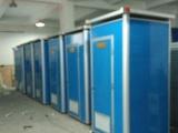 免水机械打包式移动环保厕所