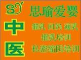 桂城涨奶,城市广场通奶,南海催乳一次见效,奶肿痛找专业催奶师