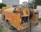 无锡惠山区疏通下水道-清理下水道