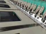 出售高速瑪雅36頭380間距盤帶三合一繡花機