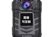 南京执法记录仪DSJ-4G智能WIFI