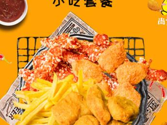 长沙岳麓区招商 炸鸡尚壹口炸鸡连锁品牌店