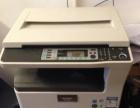 9.5层新夏普M2028D多功能自动双面复印机