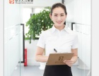 郴州市中小微企业人事代理服务(社保五险 公积金)