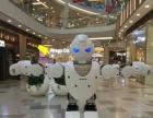 机器人商业演出