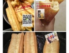 深圳学酱香饼。肠粉。油条。铁板鱿鱼。臭豆腐。酸辣粉