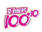 欢迎访问-丹阳三星洗衣机各区售后服务官方网站电话中心