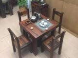 老船木茶桌椅组合 特价方形中式家具厂家直销