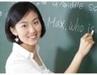 ?#23665;?#23398;英语暑假班哪里有 学英语真正的好处是什么?