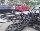 宁波高价回收电缆线 电力电缆回收 五芯电缆线回收公司