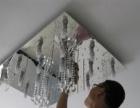 市南区家庭保洁 装修后保洁 专业擦玻璃 清洗水晶灯