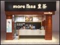 湖南湘潭市轻餐饮西餐吧开店培训!