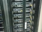 高防服务器租用 服务器托管
