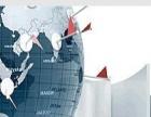 国际邮轮教育 国际邮轮教育诚邀加盟