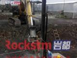 供应专业的挖改钻机,挖改钻机新报价