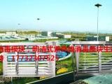 重庆污水处理紫外线消毒模块进口设备
