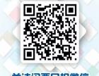关注闽西日报微信,看精彩龙岩新闻!