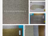 最新3MM环保金属珍珠鱼纹凉鞋中底PU  2MM化纤革
