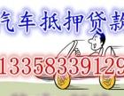 漳州急用贷款-漳州短期私借-漳州黄金抵押贷款