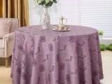 河北君康傳奇紡織酒店布草 餐飲布草 會議桌布 桌布椅套