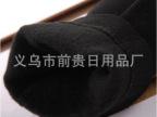 地摊产品 鄂尔多斯羊绒裤一等品 打底裤  鄂尔多斯羊绒裤 羊绒裤