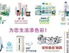 南宁安利产品专卖 牙膏牙刷 沐浴露 洗发水 洗洁精
