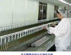 深圳市西乡污水设备回收污水处理设备回收厂家供应